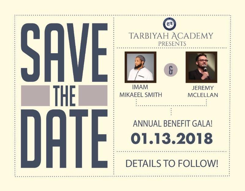 17-18-Gala-Save-The-Date