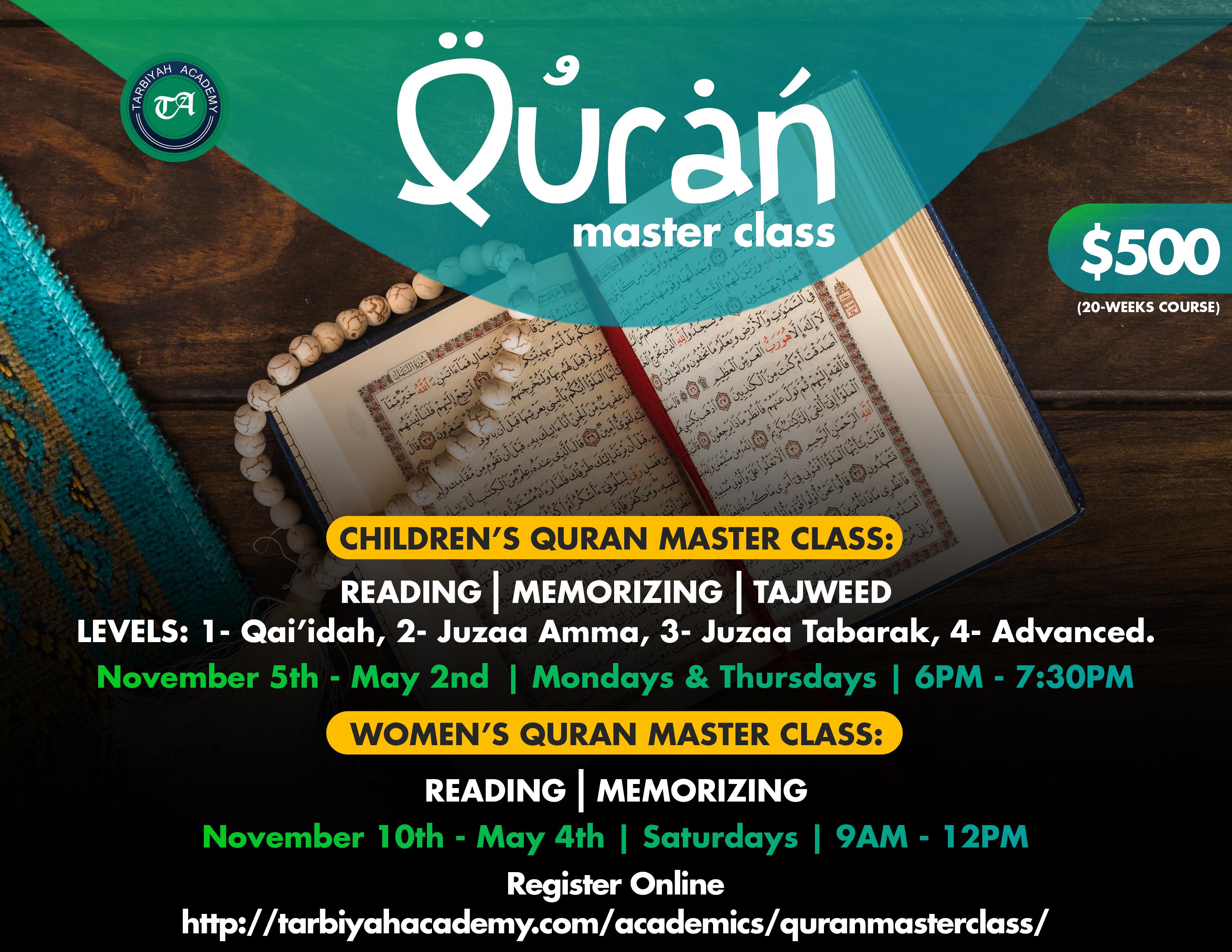 Quran-Master-Class