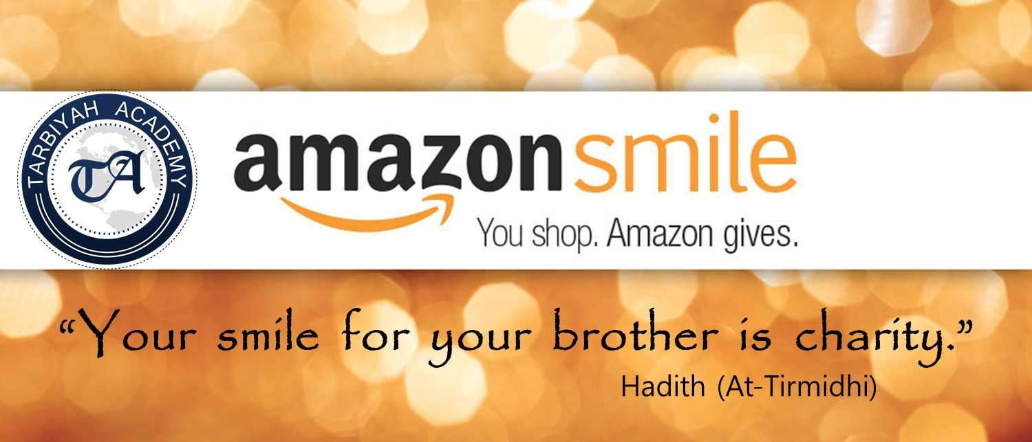 """Banner Ad for Amazon Smile with hadith """"Your smile for your brother is charity"""""""