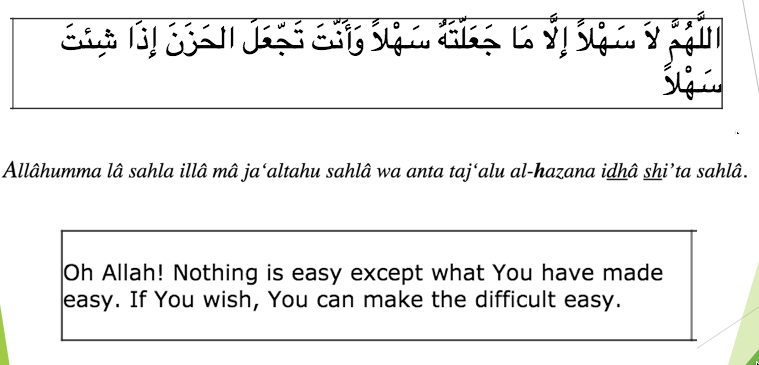 Duaa to Make Things Easy