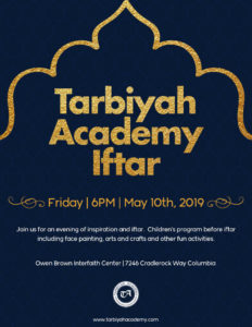 Blue flier with gold lettering - Tarbiyah Academy Iftar