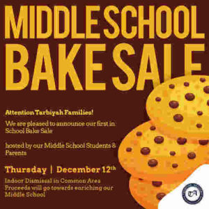 Middle School Bake Sale Flier Thursday, December 12 2019